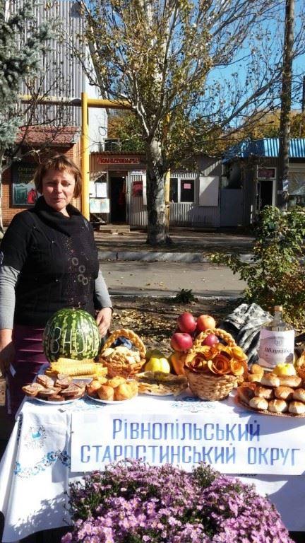Фоторепортаж зі святкування Дня громади