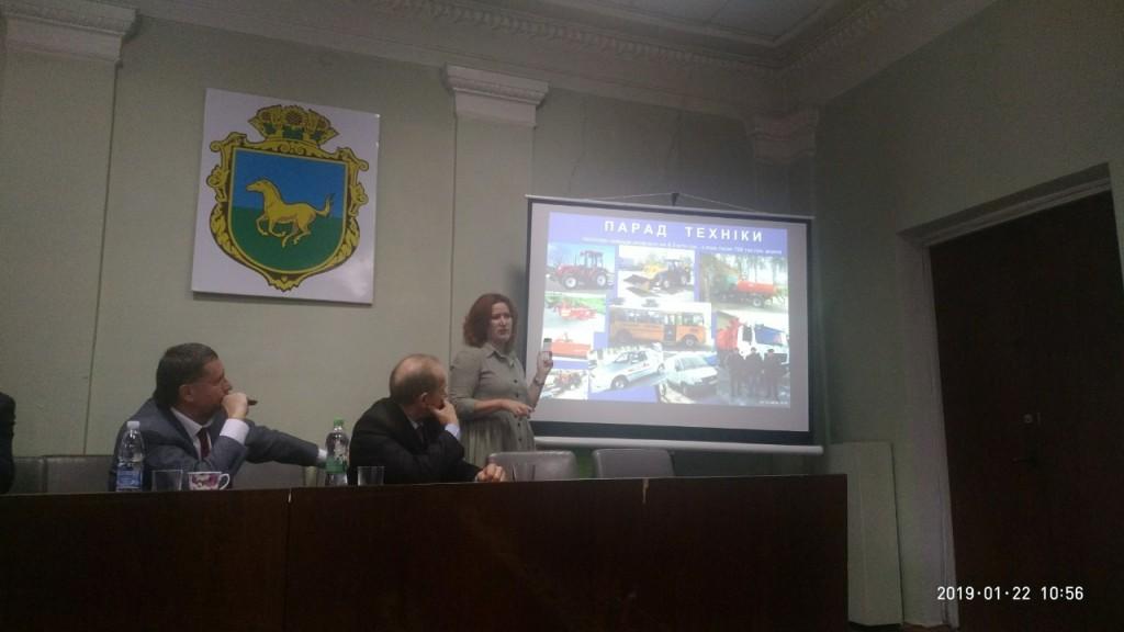 Засідання Ради регіонального розвитку Гуляйпільського району.