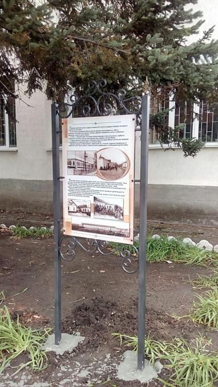 У місті Гуляйполе встановлено 8 анотаційних стендів.