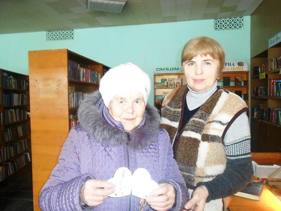 Працівники Гуляйпільської центральної бібліотеки ім. В.Діденка провели акцію «Бібліотека любить Вас!»